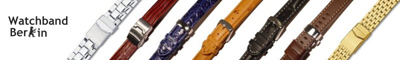 Userbanner des Uhrenarmband Accounts